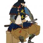山形 昌景(やまがた まさかげ)をイラストで描いた作品
